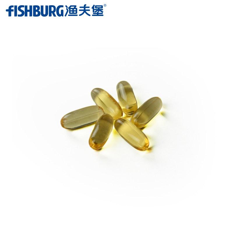 买一送一】渔夫堡天然维生素E软胶囊