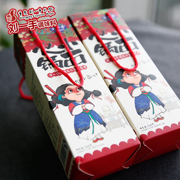 买2盒送下饭菜姜豆豉一瓶】正宗重庆小面 刘一手火锅小面 非油炸麻辣小面 面条调料