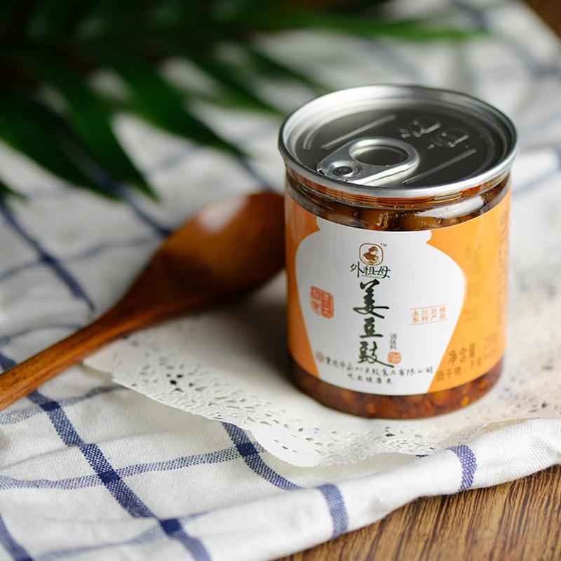 外祖母 永川姜豆豉 水豆鼓重庆下饭菜炒菜调料拌饭酱