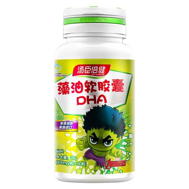 汤臣倍健藻油软胶囊   24g(400mg*60粒)