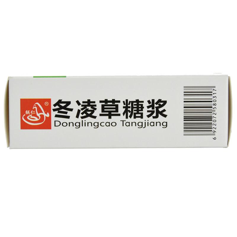 辅仁 冬凌草糖浆 慢性扁桃体炎咽炎口腔炎