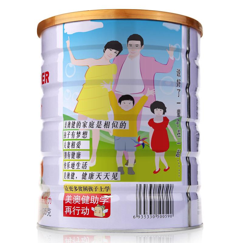 美澳健蛋白质粉