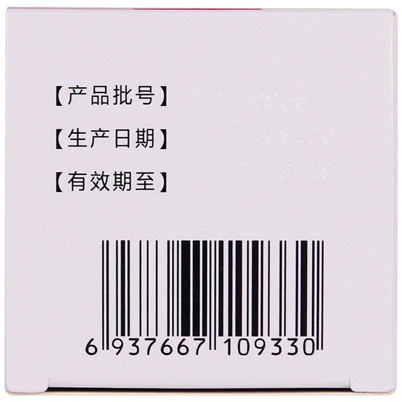 朗迪碳酸钙D3片(Ⅱ)