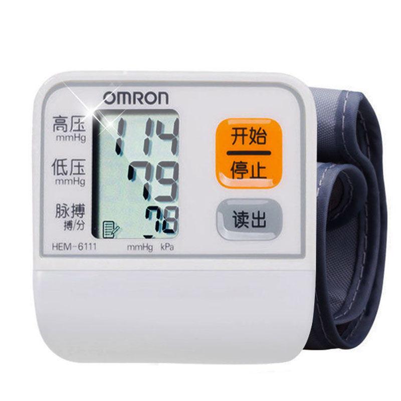 欧姆龙电子血压计(手腕式)