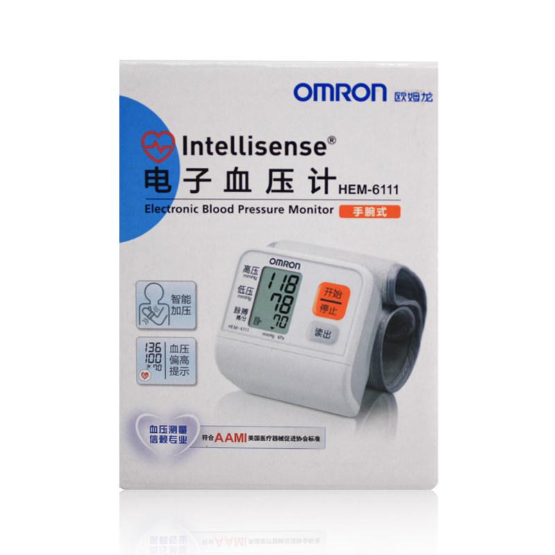 歐姆龍電子血壓計(手腕式)   HEM-6111