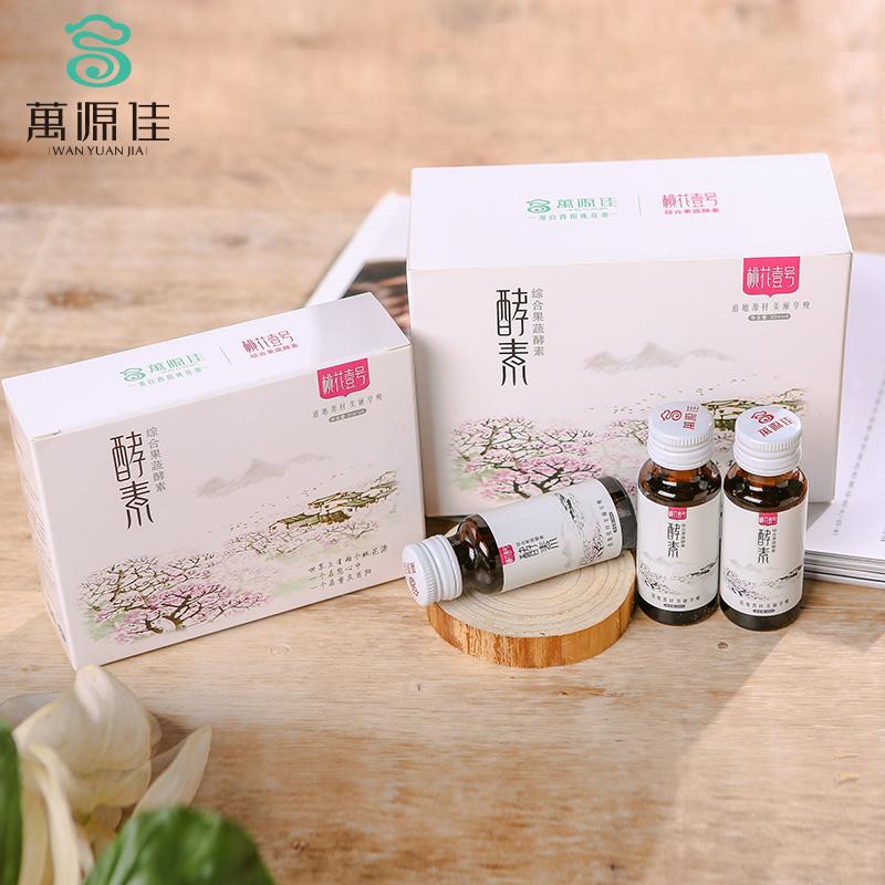 桃花壹号综合果蔬酵素