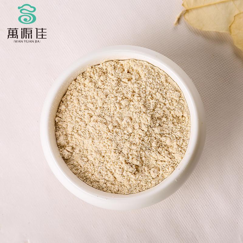 桃花壹号综合果蔬酵素代餐粉