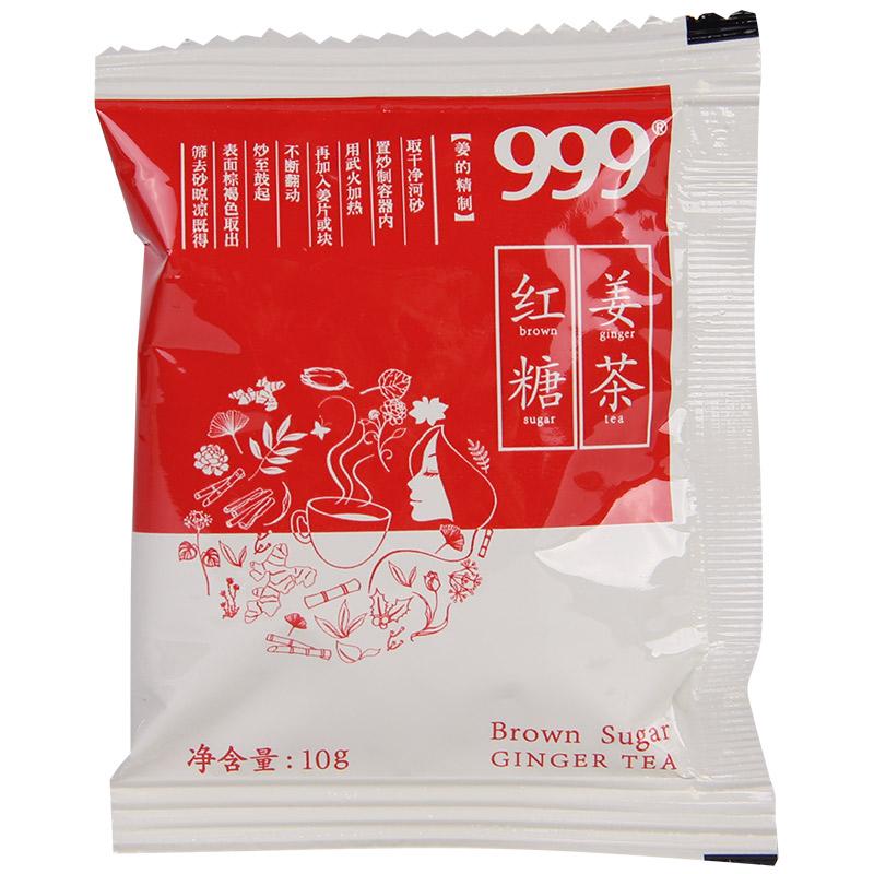 三九999  红糖姜茶  驱寒姜汁红糖 生姜老姜汤姜母茶